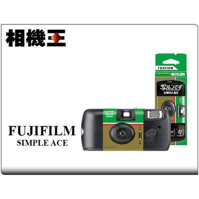☆相機王☆Fujifilm Simple Ace 400〔400度 27張〕即可拍相機 (2)