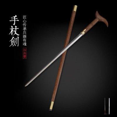 寶劍不銹鋼拐杖劍防身手杖劍登山老人拐杖送禮刀劍防滑擺件未開刃~MEID1134398