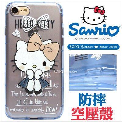Hello Kitty iPhone 7 手機殼防摔殼【D1001080】