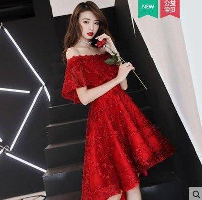 一字肩敬酒服新娘2018新款秋季時尚紅色結婚晚禮服女修身顯瘦短款