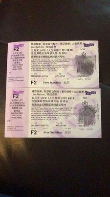 五月天2018香港演唱會