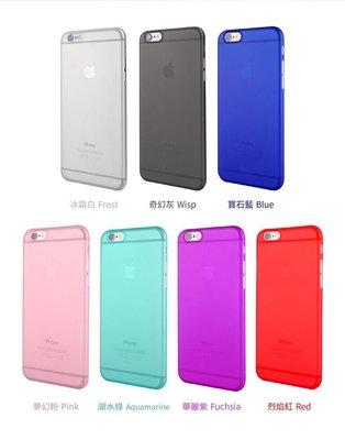 Caudabe The Veil XT全包覆 iPhone 6/6S 4.7 磨砂霧面 保護殼 BENKS 0.35mm