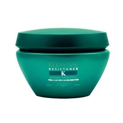 便宜生活館【深層護髮】 卡詩 K ERASTASE 煥髮綻生髮膜200ml (3-4級)~加強分叉斷裂髮的修護