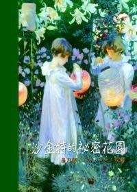 *小貝比的家*典藏~~沙金特的秘密花園:康乃馨,百合,百合,玫瑰