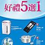 ☎來電享便宜 Panasonic國際牌 PX系列 冷暖變頻分離式冷氣 CS-PX22FA2/CU-PX22FHA2