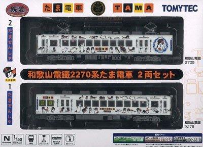 TOMYTEC 1/150 N規 和歌山電鐵2270系 小玉電車 (2入)