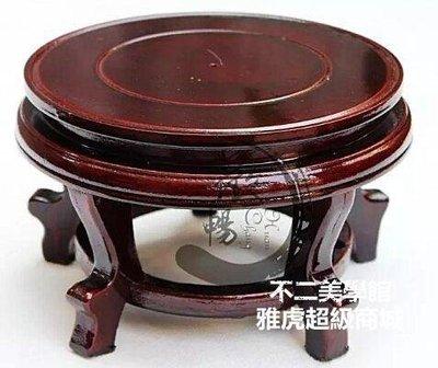 26cm寬  景德鎮歡暢陶瓷魚缸花瓶底座高腳底座Lc_863