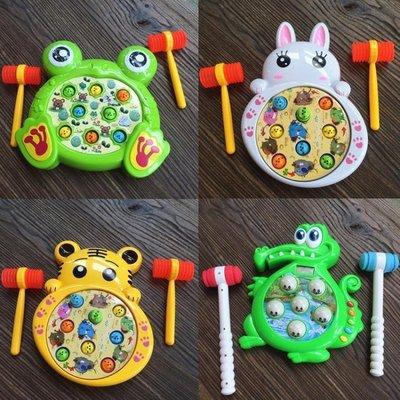 現貨/兒童打地鼠玩具幼兒益智大號寶寶音樂敲擊游戲機男女孩0-1-2-3歲6169SP5RL/ 最低促銷價