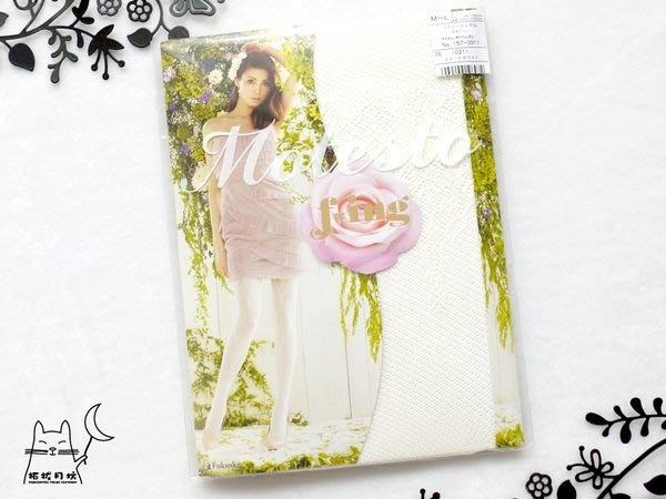 【拓拔月坊】福助 MOTESTO 春夏 押切萌 膝上花朵蕾絲 細網襪 日本製~現貨!