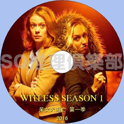 2016最新英國驚悚喜劇DVD:呆女大逃亡 第一季 Witless 全5集DVD