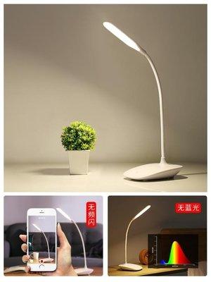 兒童LED小台燈書桌大學生可充電宿舍學習USB台風家用