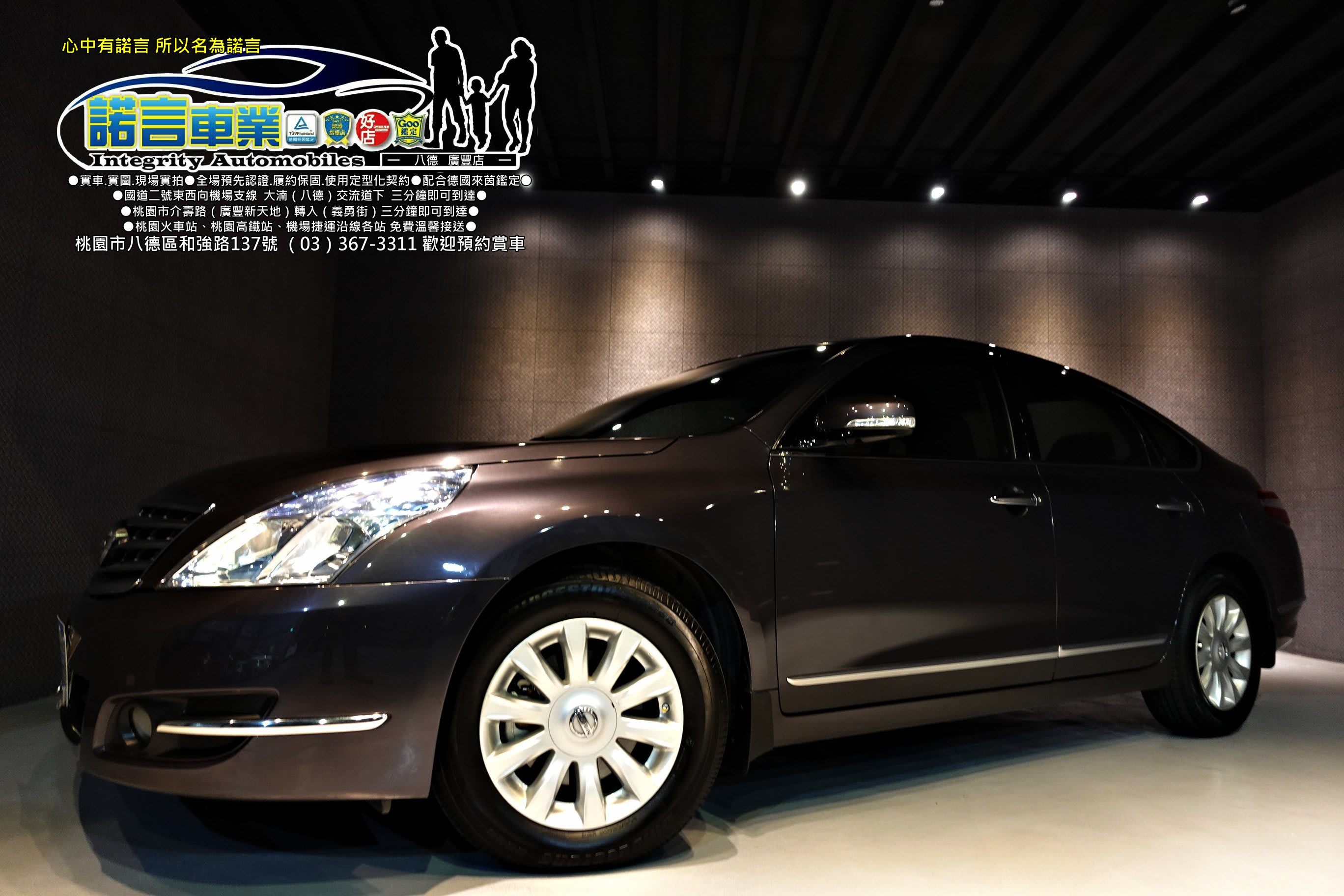 2010 Nissan 日產 Teana