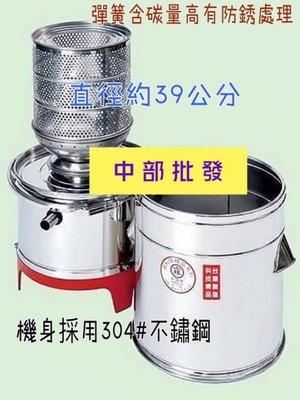 「工廠直營」(台灣製造) 1/2HP 正10 脫豆漿機 脫漿機  脫菜機 全新分離式脫漿機 脫水機 可拆式脫漿機