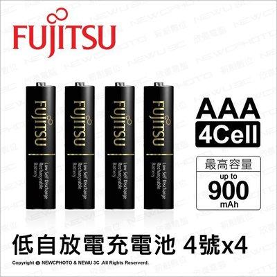 【薪創光華】FUJITSU 富士通 HR-4UTHC 低自放充電電池 4號 4入 AAA 900mAh