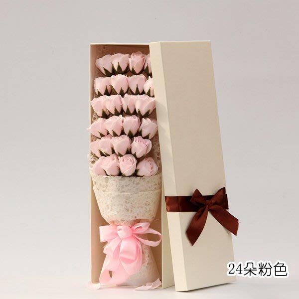 5Cgo【鴿樓】含稅會員有優惠  43773024298 母親節玫瑰花卡通公仔小熊花束創意生日禮物送老婆24朵+禮盒