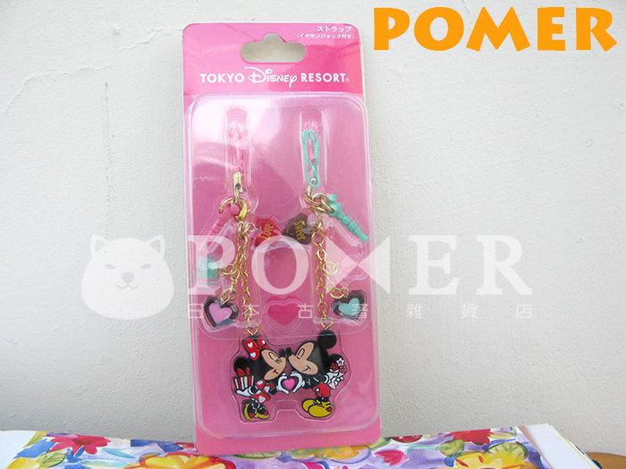 ☆POMER☆日本東京迪士尼樂園絕版正品 米奇 米妮 接吻 親親 愛心 甜蜜情侶 糖果巧克力 手機吊飾 情人節 生日禮物