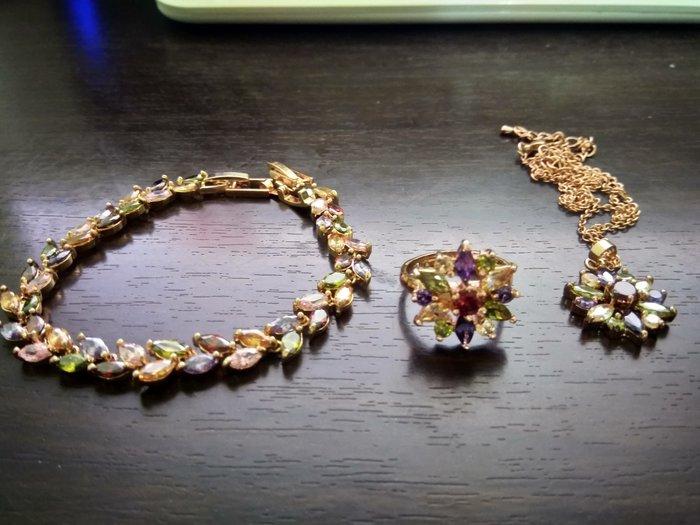 整組碧璽戒指手環項鍊