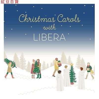 【紅豆百貨】天使之翼合唱團圣誕頌歌 Christmas Carols With Libera 2019 CD 精美盒裝