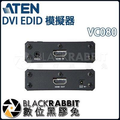 數位黑膠兔【 ATEN VC080 HDMI EDID 模擬器 】 視訊 顯示器 影音 訊號 直播 導播 學習器