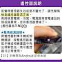 【皓聲電器】聲寶電風扇遙控器 SK-FG14DR / SK-FG16DR 原廠遙控器 公司貨 原廠材料