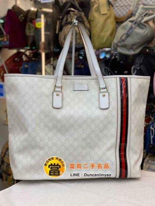 《當肯二手名品》 GUCCI 白色 pvc 防水材質 手提包 肩背包 購物袋 ㊣