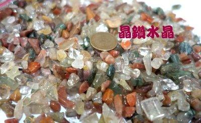 『純天然水晶量販』天然三色髮晶招財晶粒.碎石*內有鈦晶.綠幽.兔毛髮晶等..1公斤裝=1000公克 小型