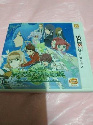 請先詢問庫存~ 3DS 時空幻境 N3DS LL NEW 2DS 3DS LL 日規主機專用