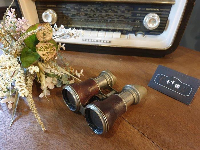 【卡卡頌 歐洲跳蚤市場/歐洲古董】※活動特價※英國老件_皮面 望遠鏡 觀測 水鳥 遠景 (可正常運作) ss0486✬