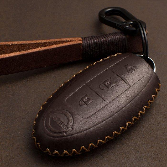 專用于日産新天籁骐達軒逸逍客樓蘭西瑪新奇駿尼桑鑰匙包真皮套