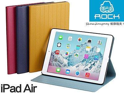 蝦靡龍美【PA233】iPad Air...