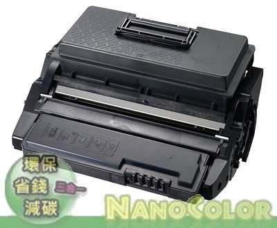 【彩印】HP M630z 630z M630 M605 低量環保碳匣 CF281A 81A CF281 81X