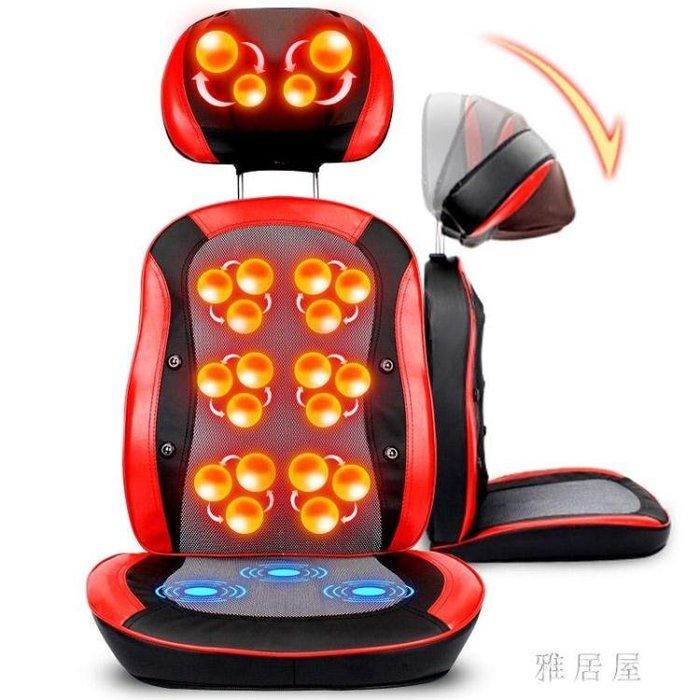 按摩椅墊頸椎腰部背部靠墊家用多功能全身按摩器電動坐墊YC508