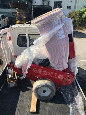 【花蓮源利】川島農機 荷蘭 GTS  GTM 1300 碎枝機 可申請補助 碎木機 肥料機