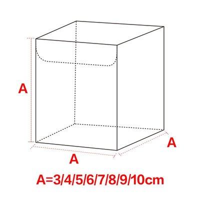 阿里家 億人熱銷小清新正方形PET盒子透明盒禮品喜糖盒家居日用展示盒/訂單滿200元出貨