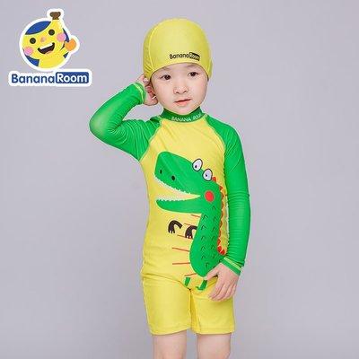 Henry小鋪-兒童泳衣連體泳裝男童女童小童中大童幼稚園寶寶小孩小學生泳具#兒童雨衣#雨鞋