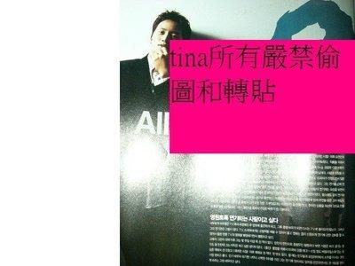池晟池成地成池城韓國絕版雜誌寫真專訪A2
