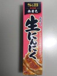 S&B 生蒜泥醬(43g)