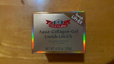 Dr.Ci:Labo 城野醫生緊緻海洋膠原滋養凝露EX 黃金緊緻 120g (Aqua Collagen Gel Enrich Lift EX) 免運