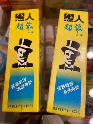 80年代 台灣使用的阿嚕米牙膏 早期黑人牙膏 鋁罐裝小1支 完整未使用 古早味 懷舊 舊物 老收藏 舊貨劇組拍戲古道具