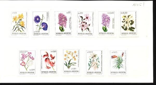 O(∩_∩)O~摩洛島新票-----世界各國珍奇花卉---11 枚---外票N051