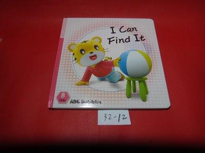 【愛悅二手書坊 32-12】I Can Find It         倍樂生