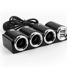 【呱呱店舖】汽車一分三 車載點菸器 獨立開關 雙USB 大功率 智能手機充電器 12V/24V雙USB 帶開關