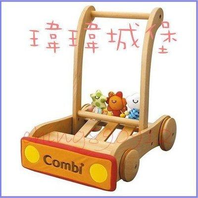 ♪♫瑋瑋城堡✲玩具出租♪♫ (二手出售)Combi Fabuna 法布納 天氣娃娃 學步車/助步車