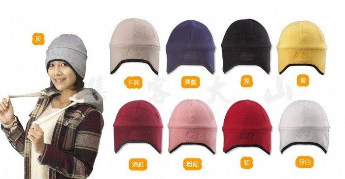 【大山野營】SNOW TRAVEL AR-27 男女保暖帽 蓋耳帽 遮耳帽 防風帽 刷毛帽 玉山雪山合歡山百岳旅遊賞雪