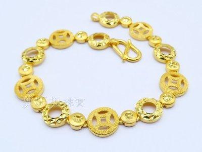 如玉坊珠寶   進口鑽砂古錢手鍊  黃金手鍊   ZP&