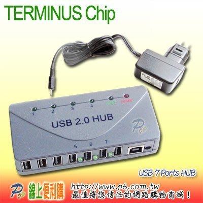 USB 2.0 7 Port Bus / TERMINUS 晶片 / Self power HUB 集線器附變壓器燈號