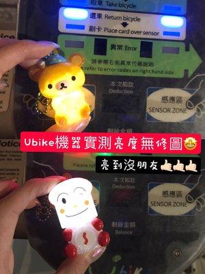 會發光的悠遊卡?現貨 日本正版 懶熊 麵包超人 拉拉熊 乖乖 懶妹 悠遊卡 寶貝球 美少女戰士
