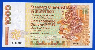 [珍藏世界]香港渣打銀行1999年1000元P289全新品相