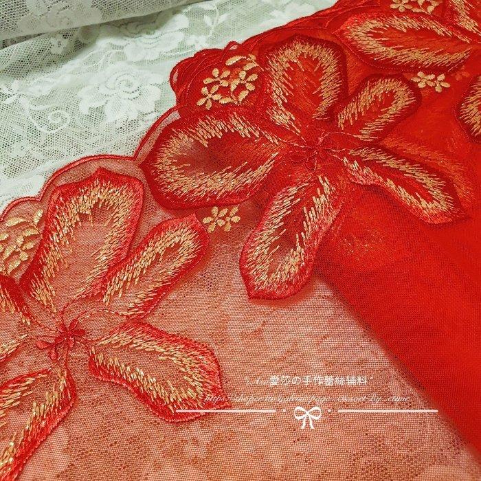 『ღIAsa 愛莎ღ手作雜貨』古典風 紅色繡金線彩繡網紗刺繡花邊DIY拼布服裝布藝寬18cm