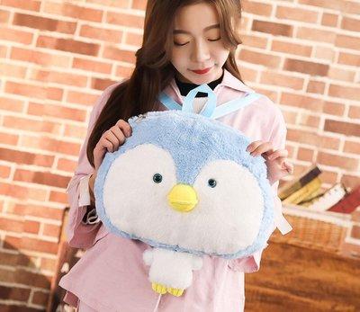 ☆汪汪鼠☆【3色】企鵝造型後背包 雙肩包 娃娃 兒童背包 生日禮物 兒童節禮物 聖誕節交換禮物